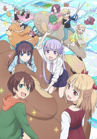 NEW GAME!!12