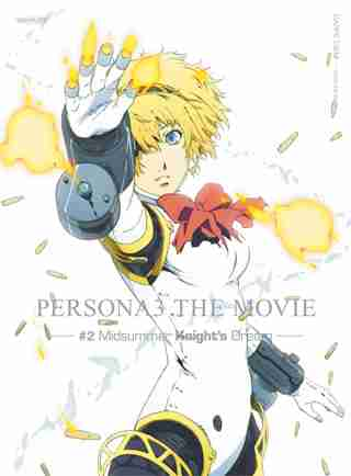 Play《PERSONA3 THE MOVIE #2 Midsummer Knight's Dream | DL BD版 337MB 1024x576》