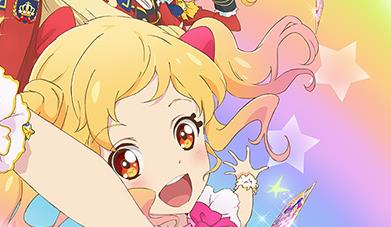Play《[720p]アイカツスターズ!34話 200MB》