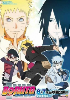 BORUTO -NARUTO THE MOVIE - 再生:17500