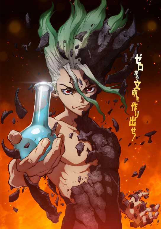 Play《Dr.STONE03》