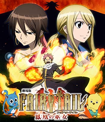 Play《FAIRY TAIL 鳳凰の巫女》