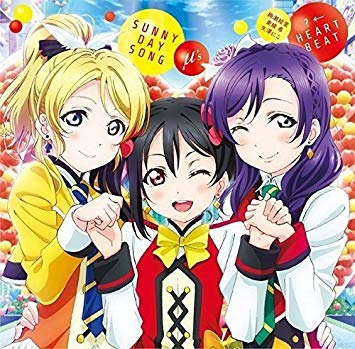 Play《ラブライブ!The School Idol Movie》