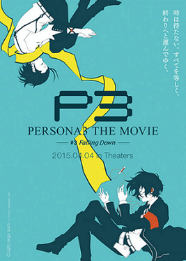 PERSONA3 THE MOVIE —#3 Falling Down— - 再生:3138