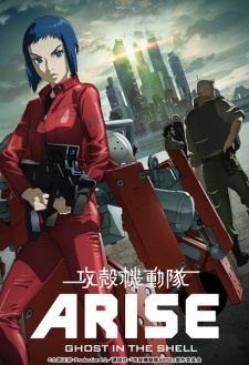 Play《攻殻機動隊ARISE -GHOST IN THE SHELL- border:2 Ghost Whispers》