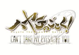Play《ハヤテのごとく! CAN'T TAKE MY EYES OFF YOU03 291MB 1280x720-1/2》
